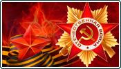 День Победы. Город-Герой Ленинград. 9 мая 2018 года.
